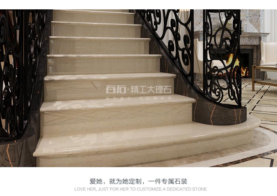 精工石材楼梯踏板 llt-卢卡