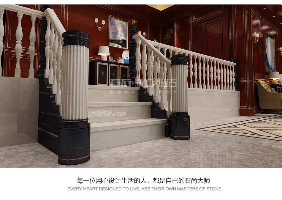精工石材楼梯踏板 lt-提拉米苏-2