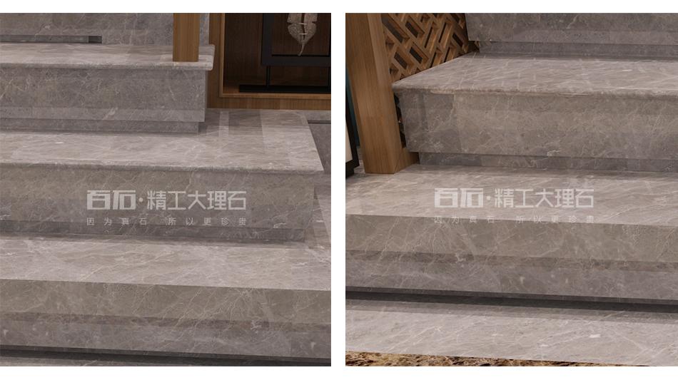 精工石材楼梯踏板 lt-意大利灰-2