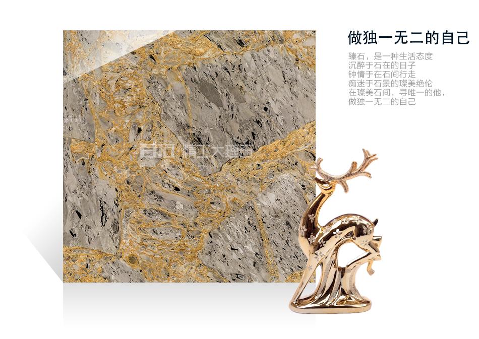 精工石材吧台 10普罗旺斯