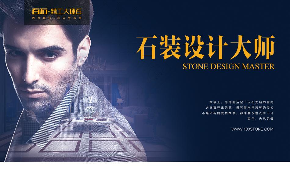 精工石材餐边柜 CS304-66 白金汉宫