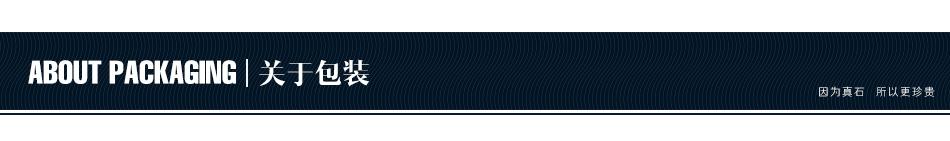 精工石材餐边柜 CS315-66 提拉米苏