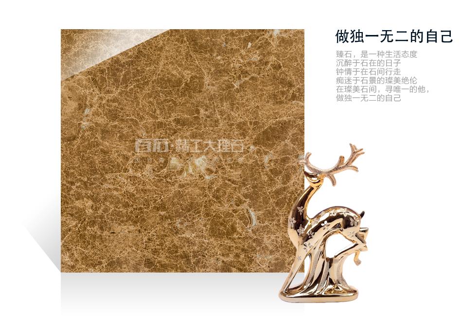 精工石材餐边柜 CS401-66 皇家金啡