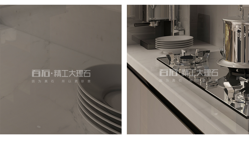 精工石材橱柜 2雅典娜
