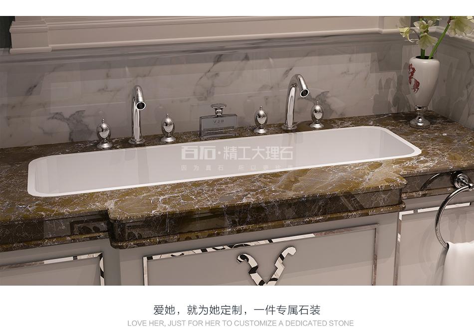 精工石材卫生间台面 11圣卡罗棕-