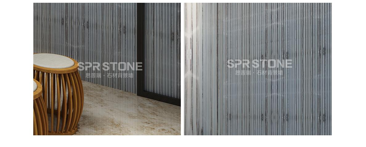 思普瑞背景墙 SPR-073