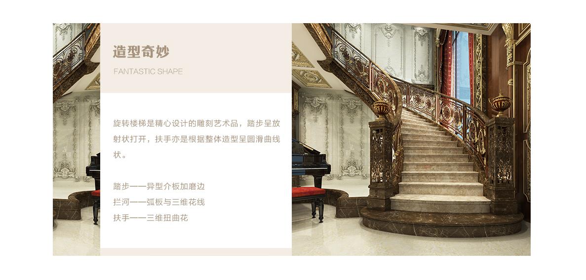 内置旋转楼梯11