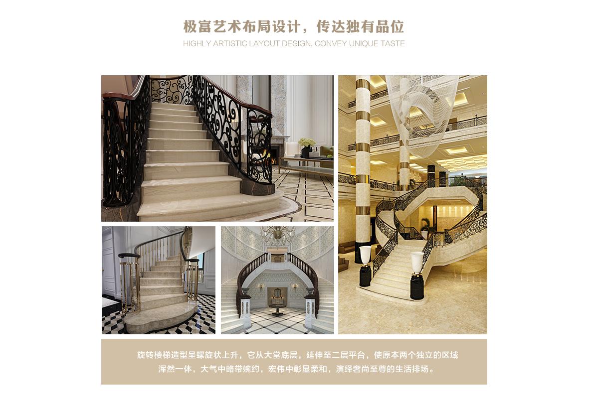 内置旋转楼梯12