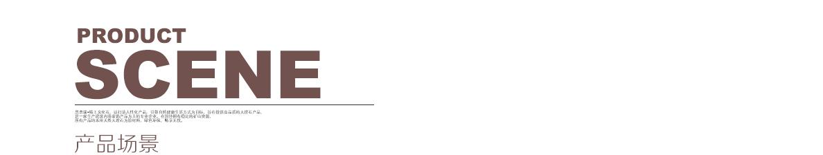思普瑞 背景墙 SPR-080